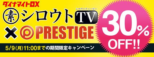 シロウトTV作品30%OFF_160428【DDX】