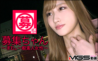 MGS動画 PRESTIGE PPV