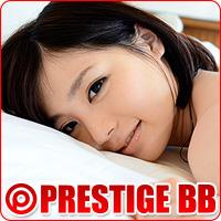 PRESTIGE BB byMGS