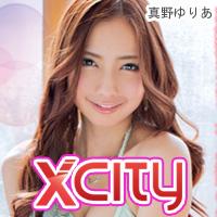 XCITY(見放題)